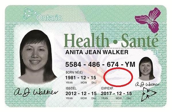Sağlık Kartı(OHIP)'na Nasıl Başvurabilirim? 1