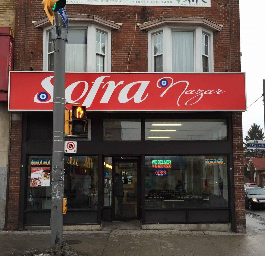 Toronto'daki En Populer Guncel 32 Turk Restoran: 11